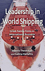 Leadership in World Shipping: Greek Family Firms in International Business