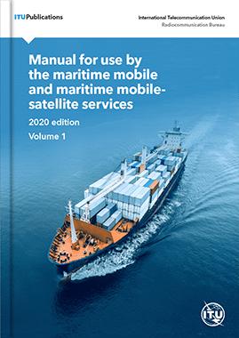 MMSI-Manual
