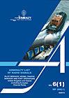 Admiralty Digital List of Radio Signals – East Coast NA Zone 9 – CD-ROM