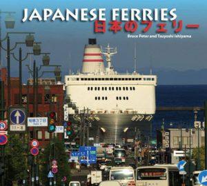 Japanese-Ferries