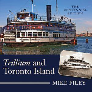 Trillium-and-Toronto-Island