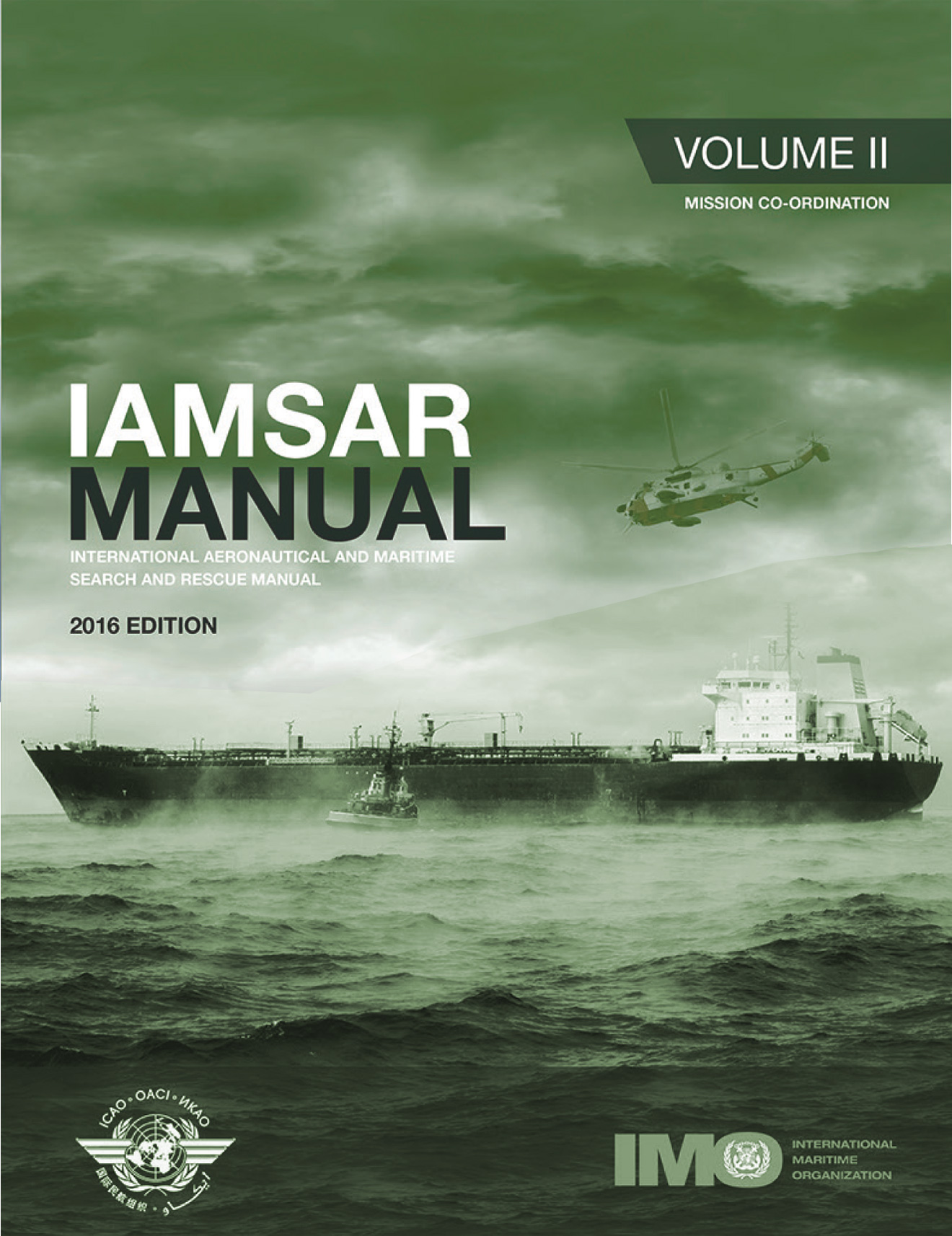 safety management manual for ships