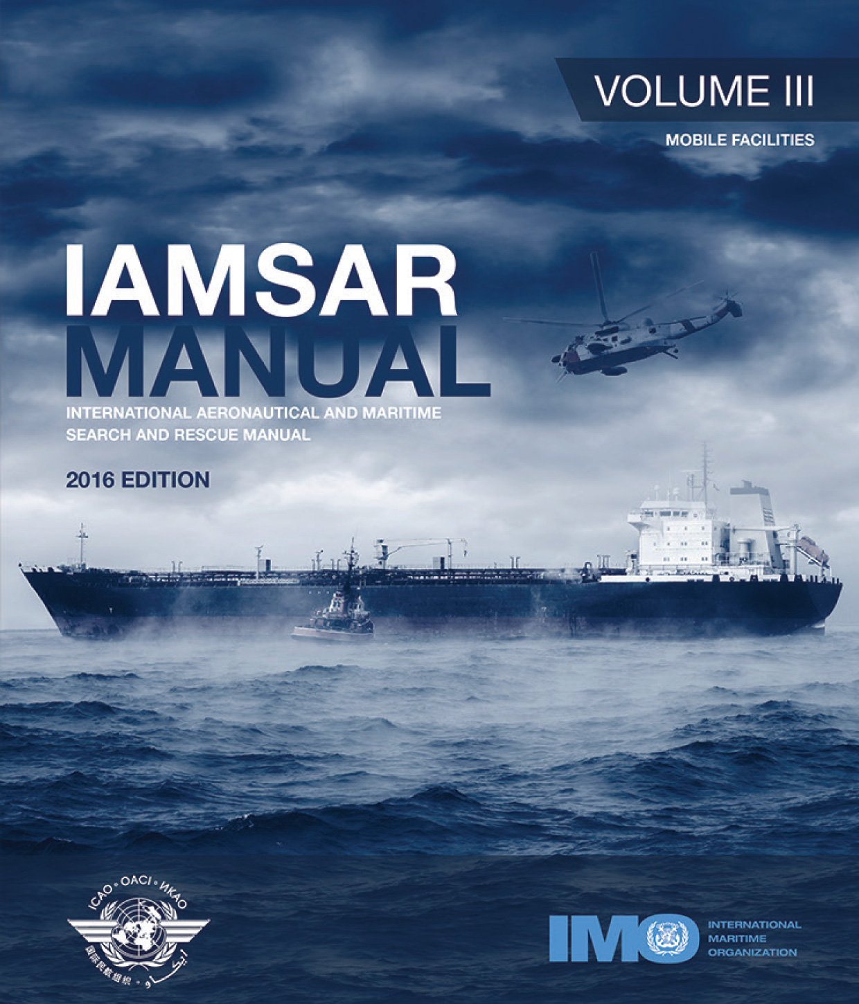 iamsar manual Get textbooks on google play rent and save from the world's largest ebookstore read, highlight, and take notes, across web, tablet, and phone.