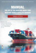 Manual-Maritime-Mobile-2016