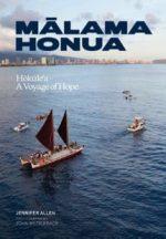 Malama-Honua