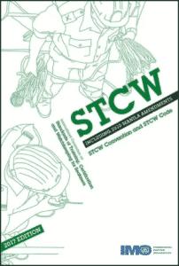 2017 STCW