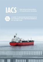 IACS_ISM_Maintenance